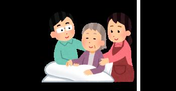 kaigo_family - コピー